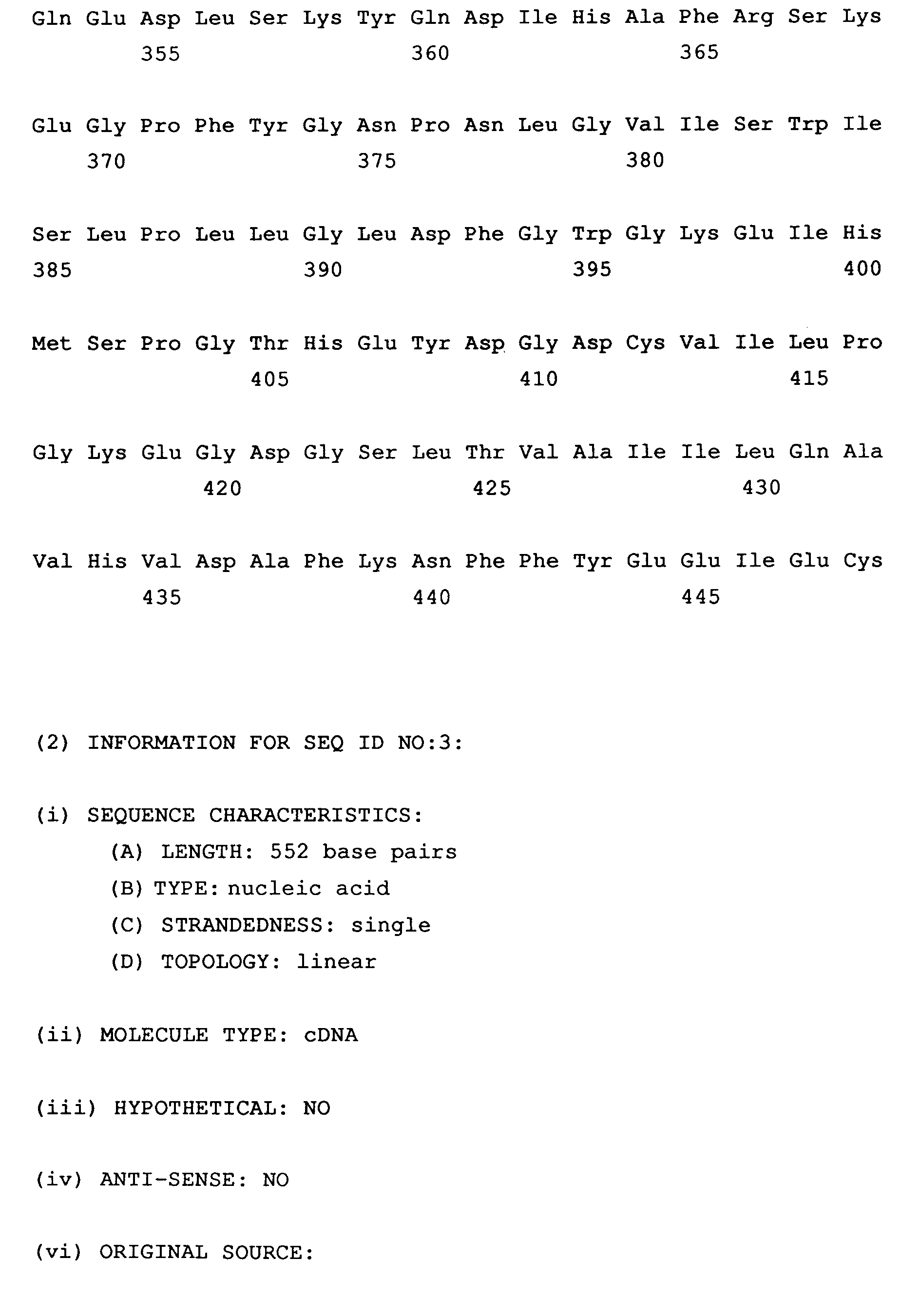 PCT-MA2-m σεξ που χρονολογείται πρώην εθισμένος στην κοκαΐνη