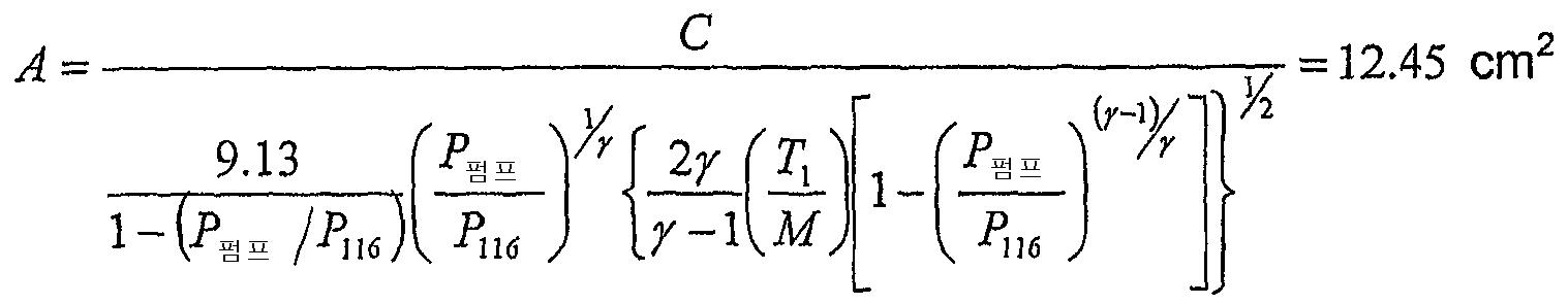 Figure 112004031854717-pct00019