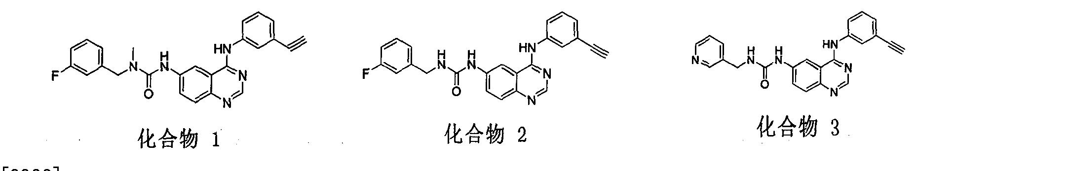 Figure CN101619043BD00131