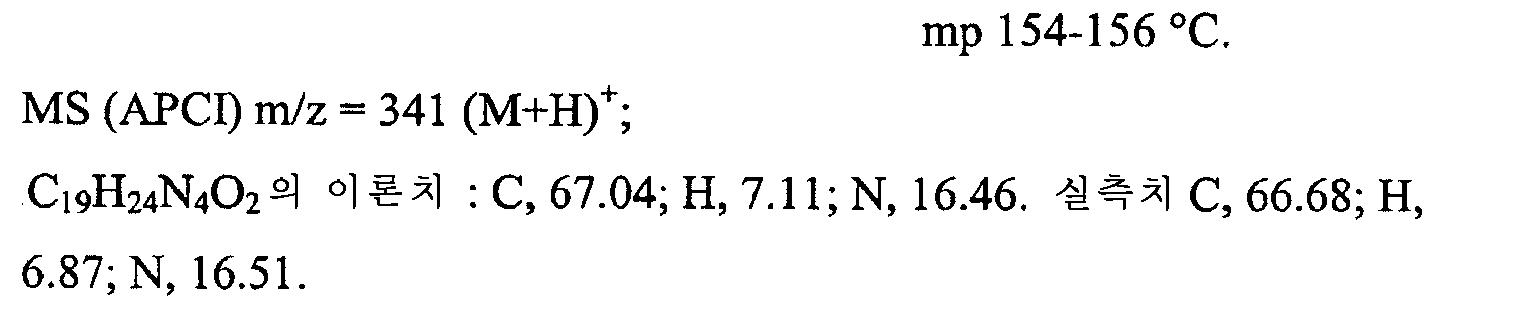 Figure 112006044743181-pct00096