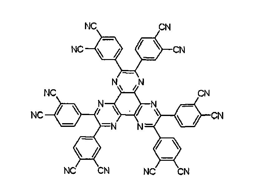 Figure CN101371619BD00193
