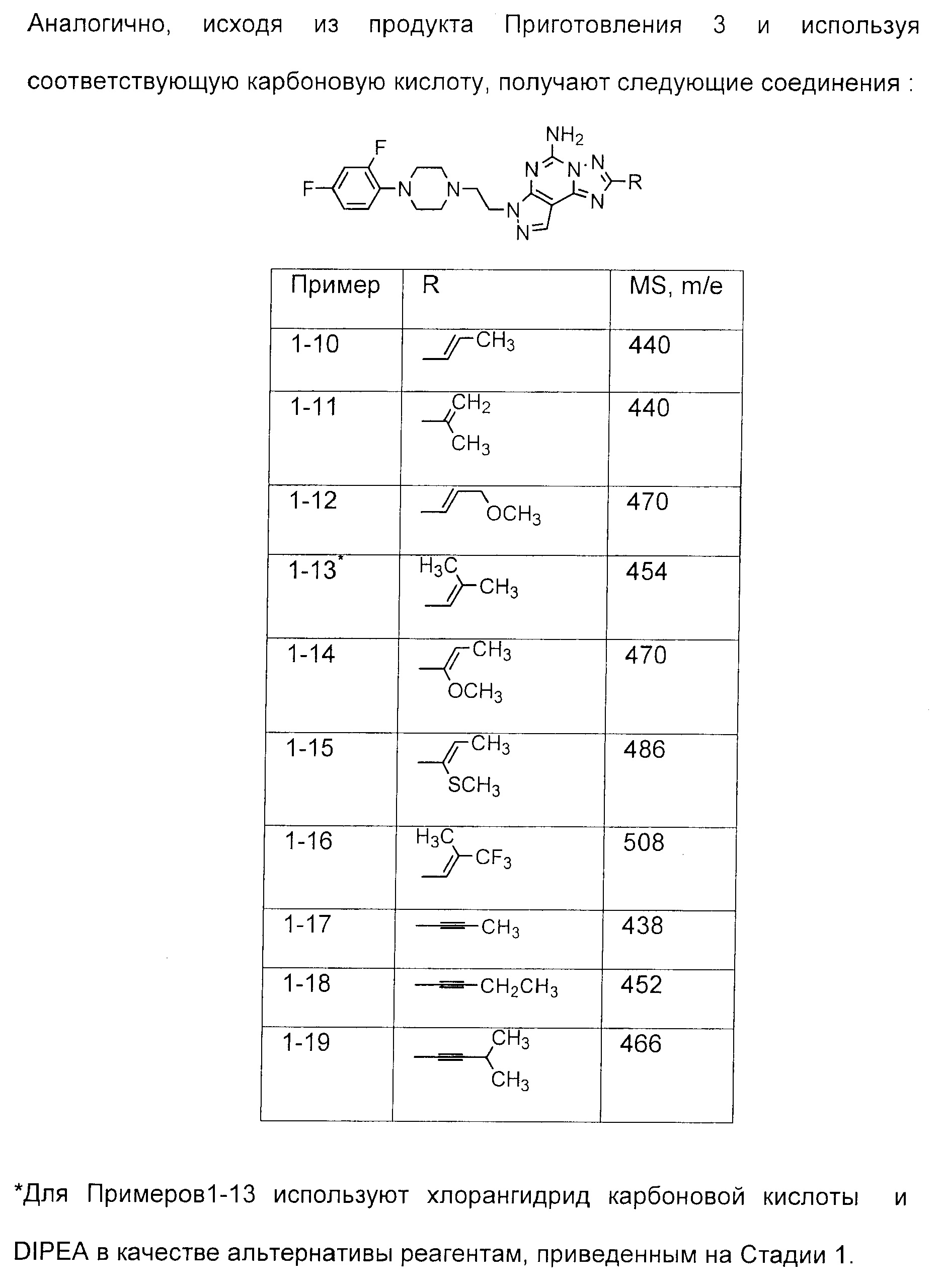 Figure 00000117