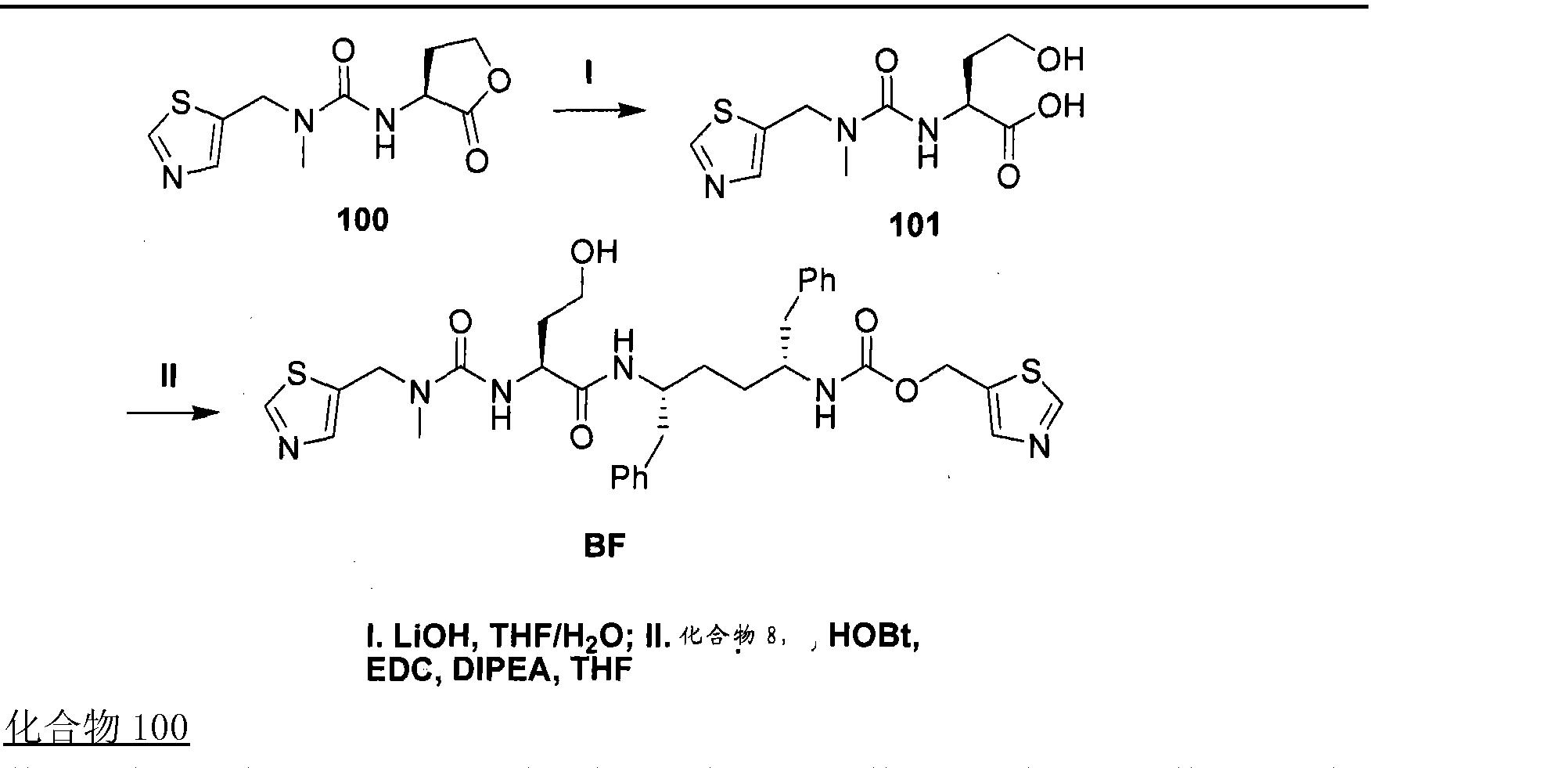 Figure CN101490023BD02211
