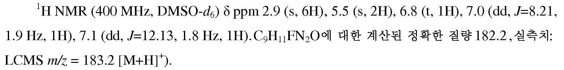 Figure 112013034291917-pct00080