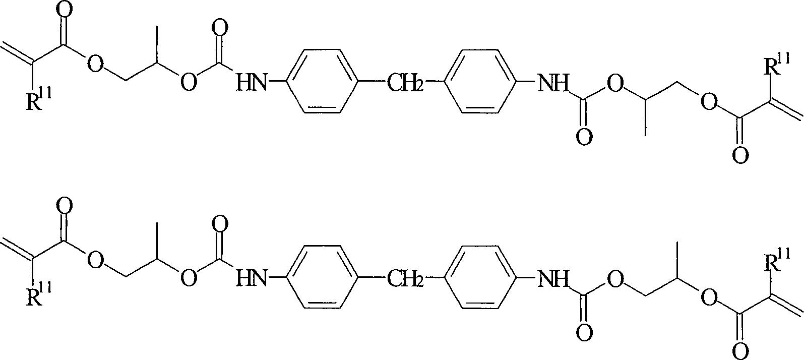 Figure 00210003