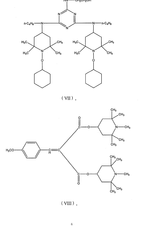 Figure CN101688004BC00061