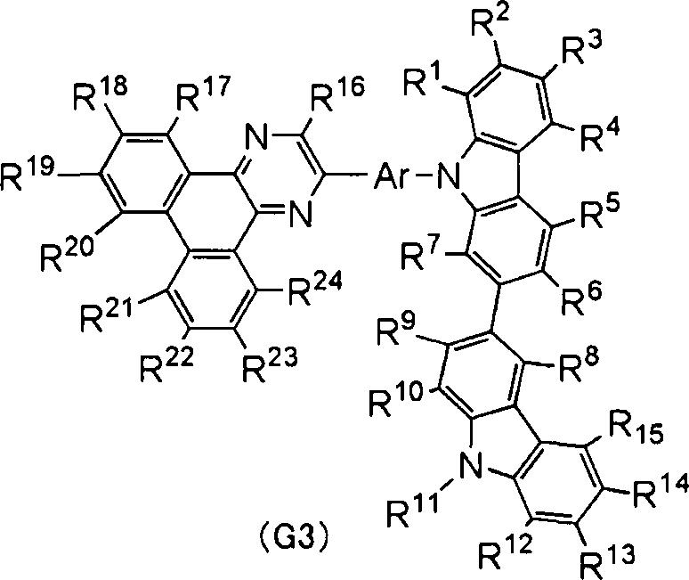 Figure DE102015213426A1_0006