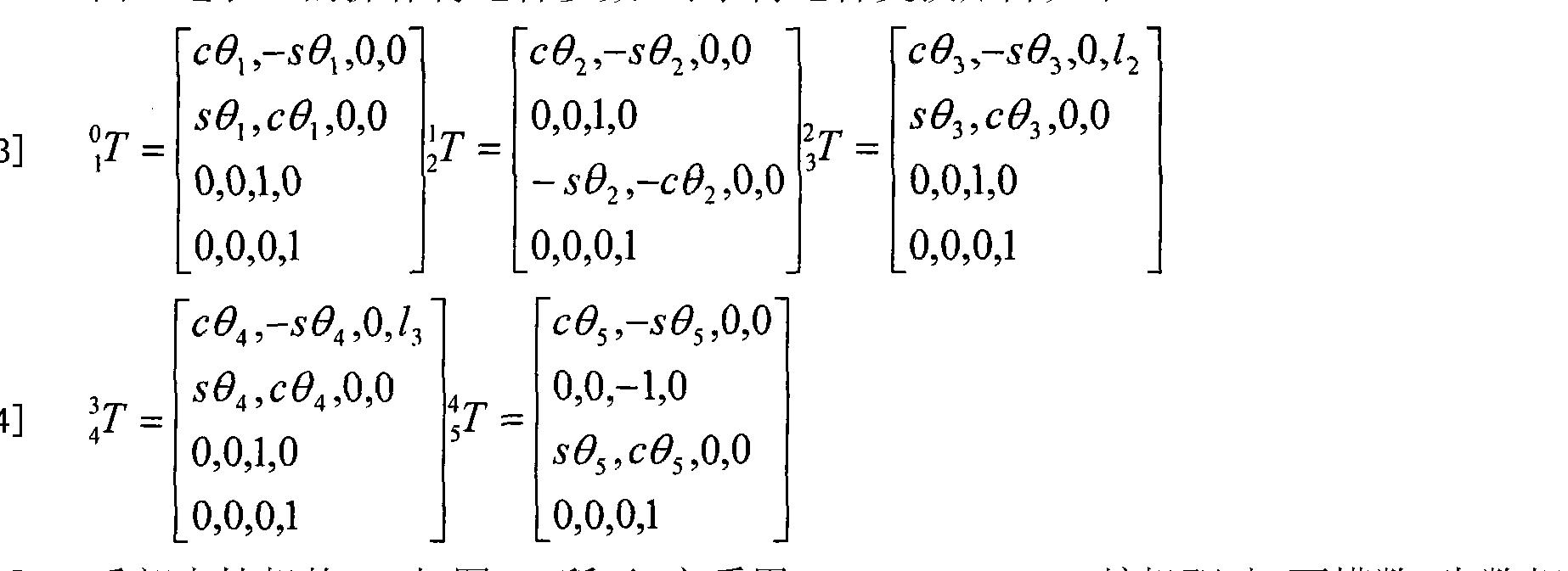 Figure CN102039589BD00082