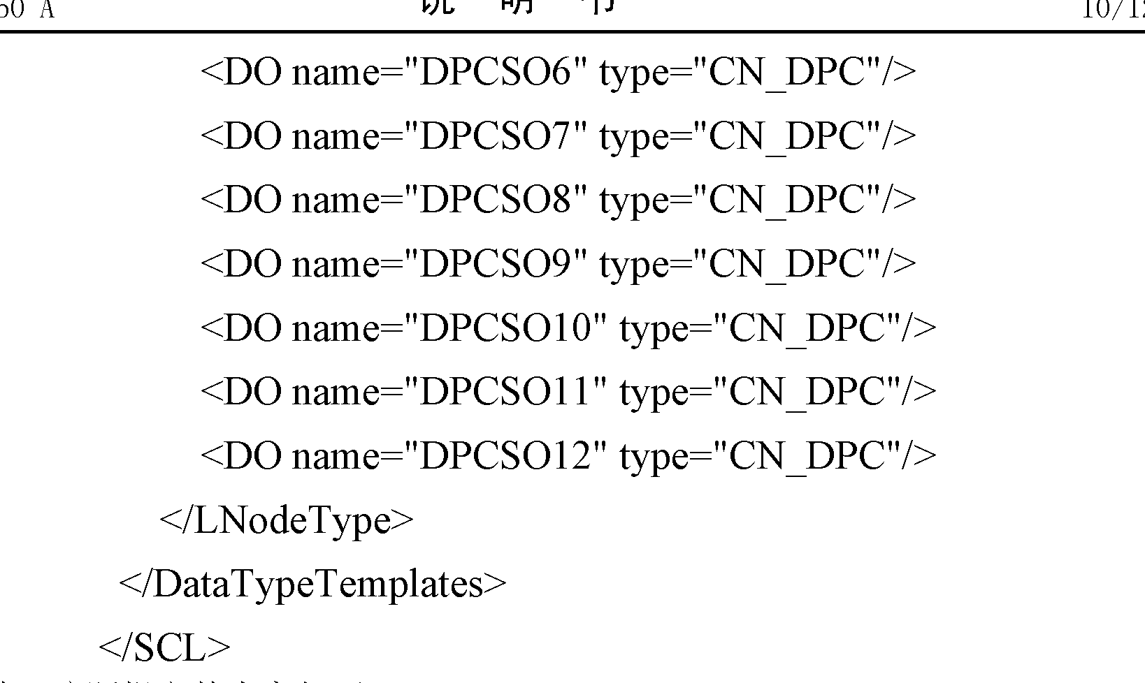 Figure CN102141950AD00121