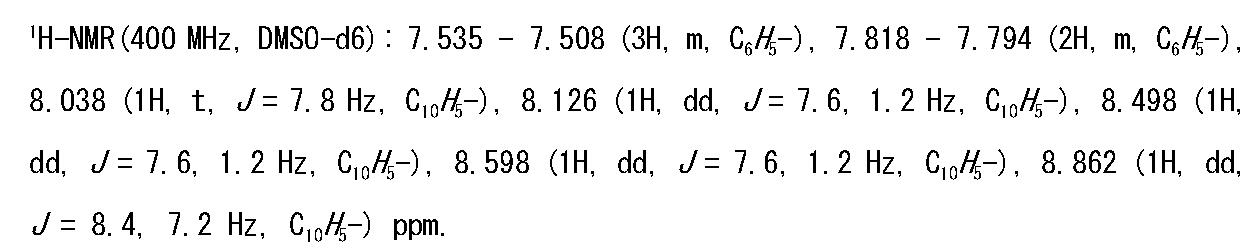 Figure JPOXMLDOC01-appb-M000030