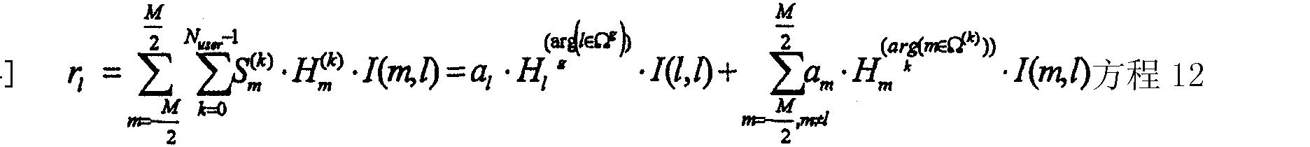 Figure CN101030955BD00105
