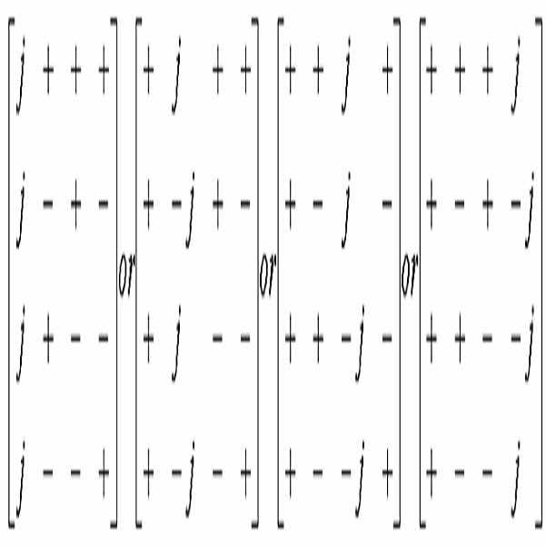 Figure 112008007440142-pat00054