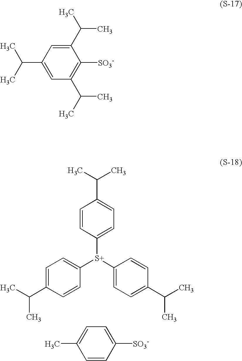 Figure US07425406-20080916-C00073