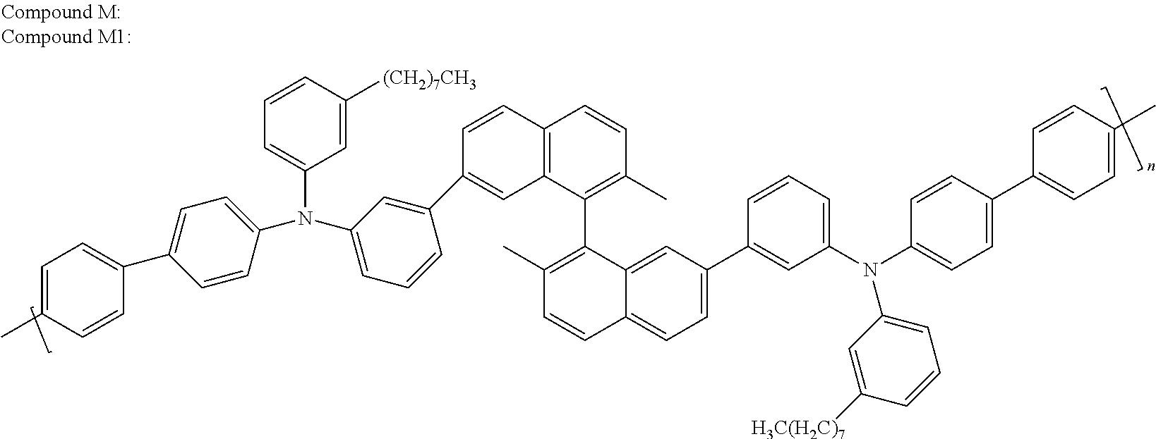 Figure US08063399-20111122-C00016
