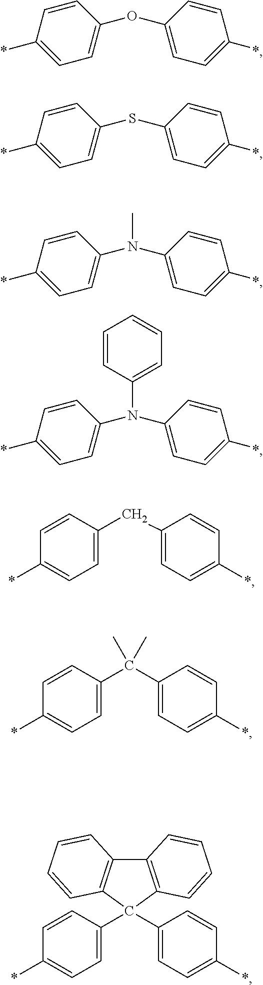 Figure US09610535-20170404-C00019