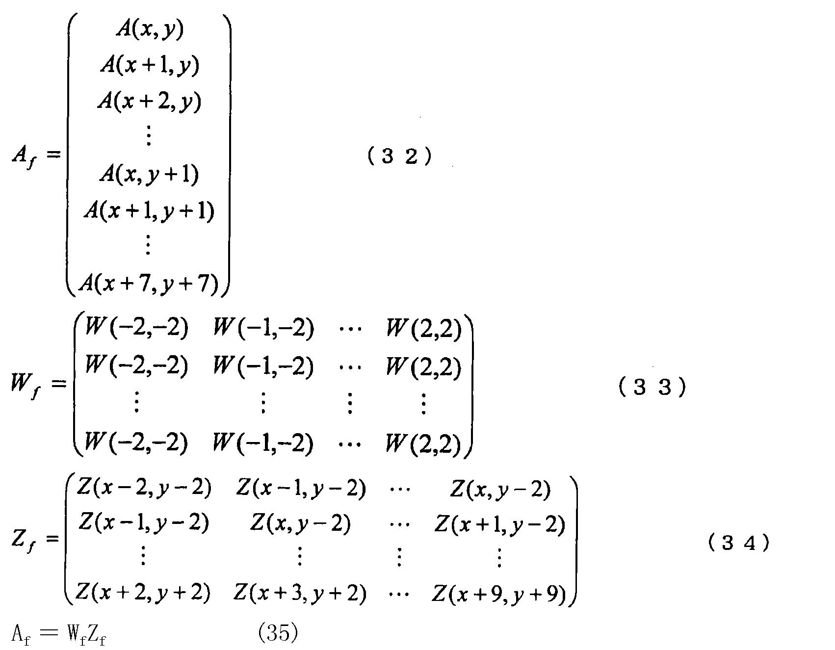 Figure CN101561926BD00221