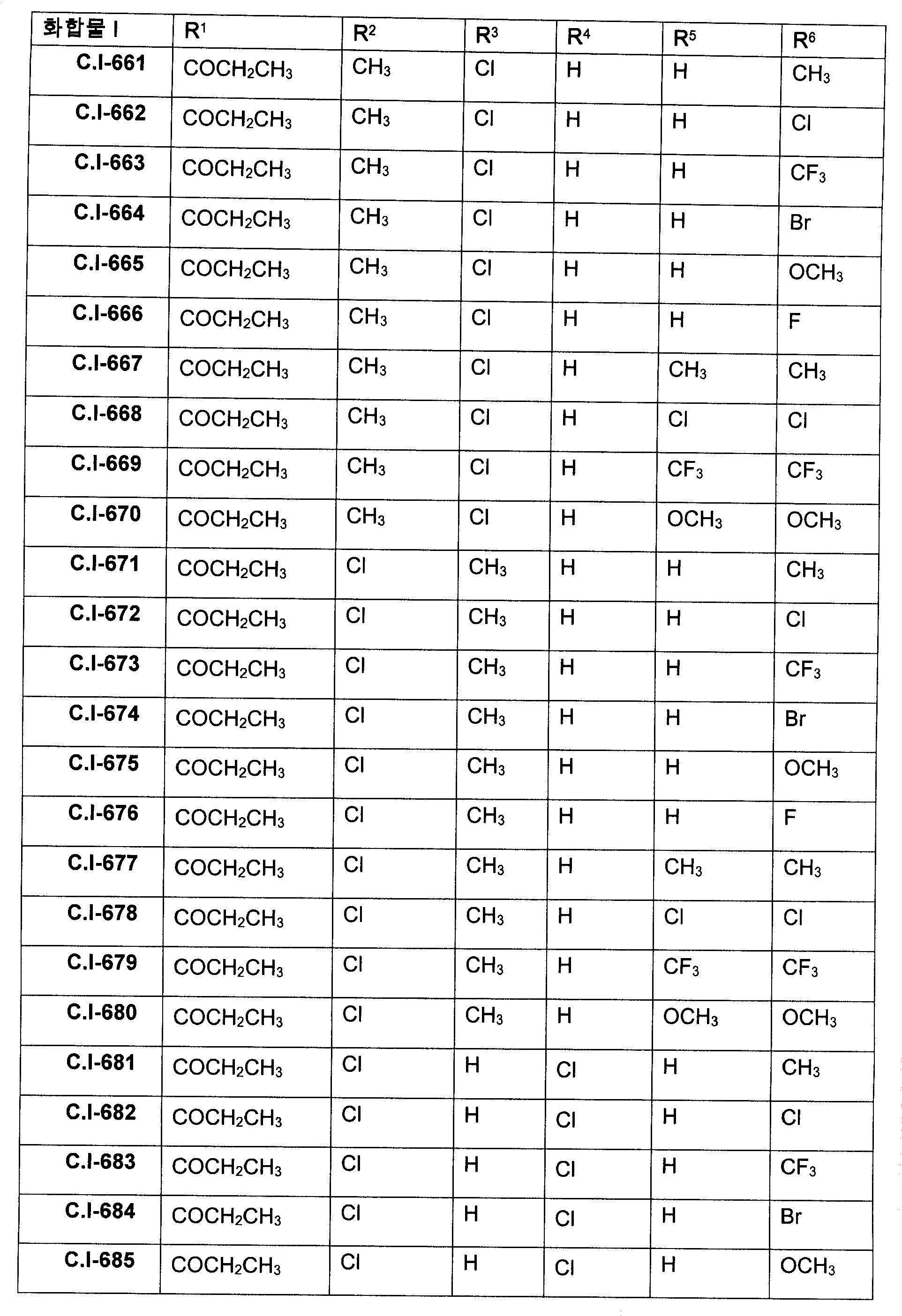 Figure 112009060332816-PCT00034