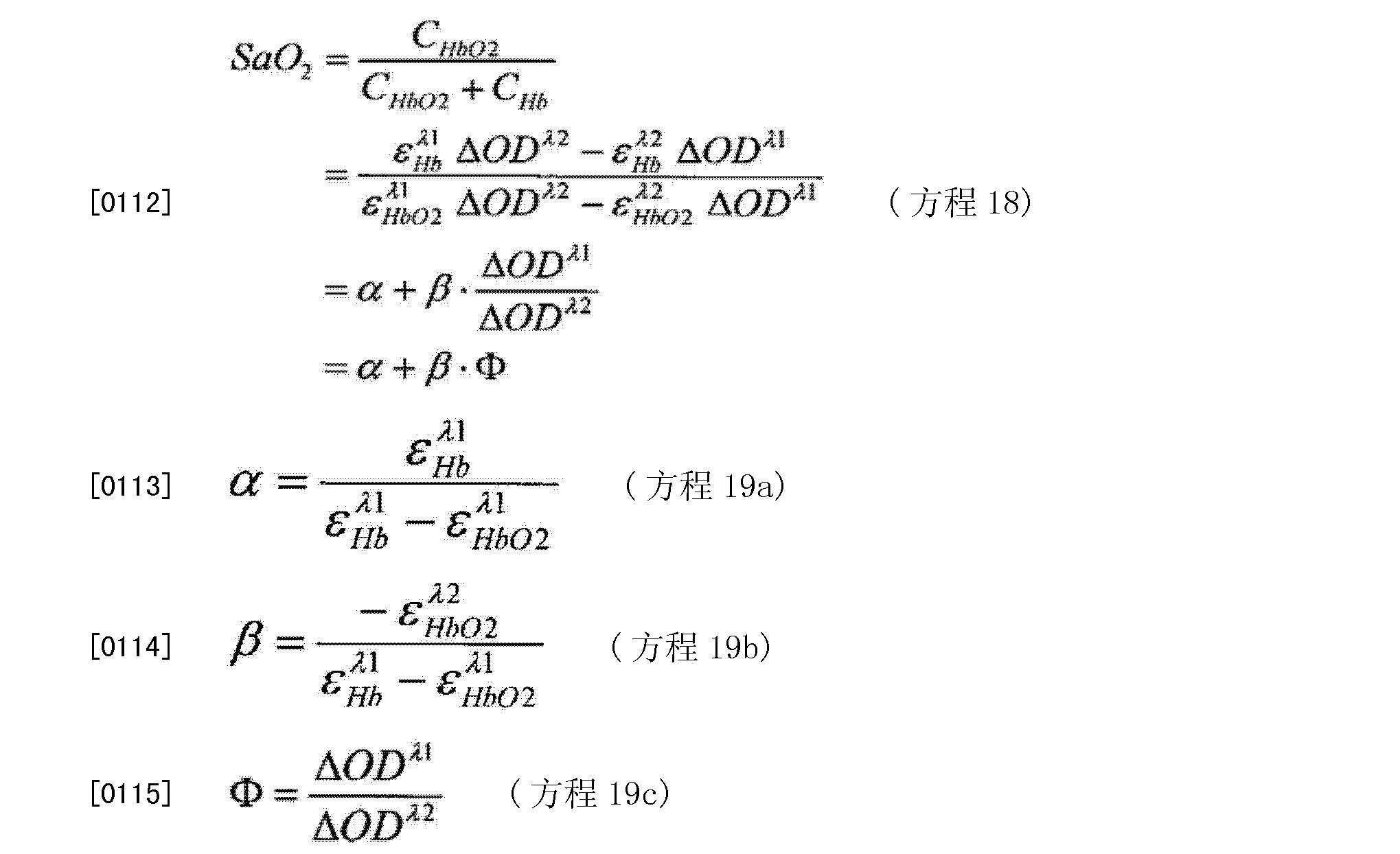 Figure CN103957793AD00102