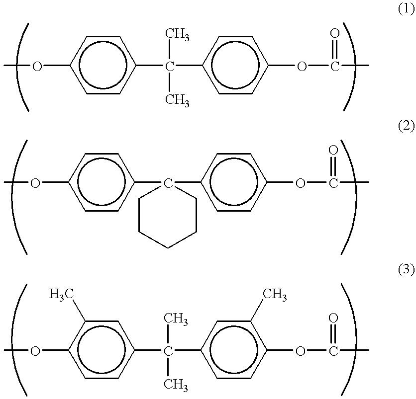 Figure US06562531-20030513-C00055