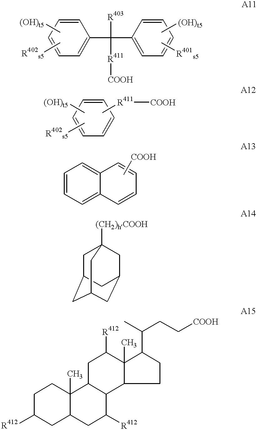 Figure US06531627-20030311-C00036
