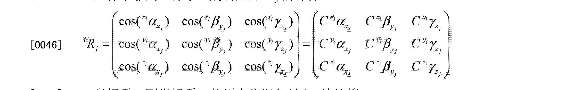 Figure CN104165584AD00102