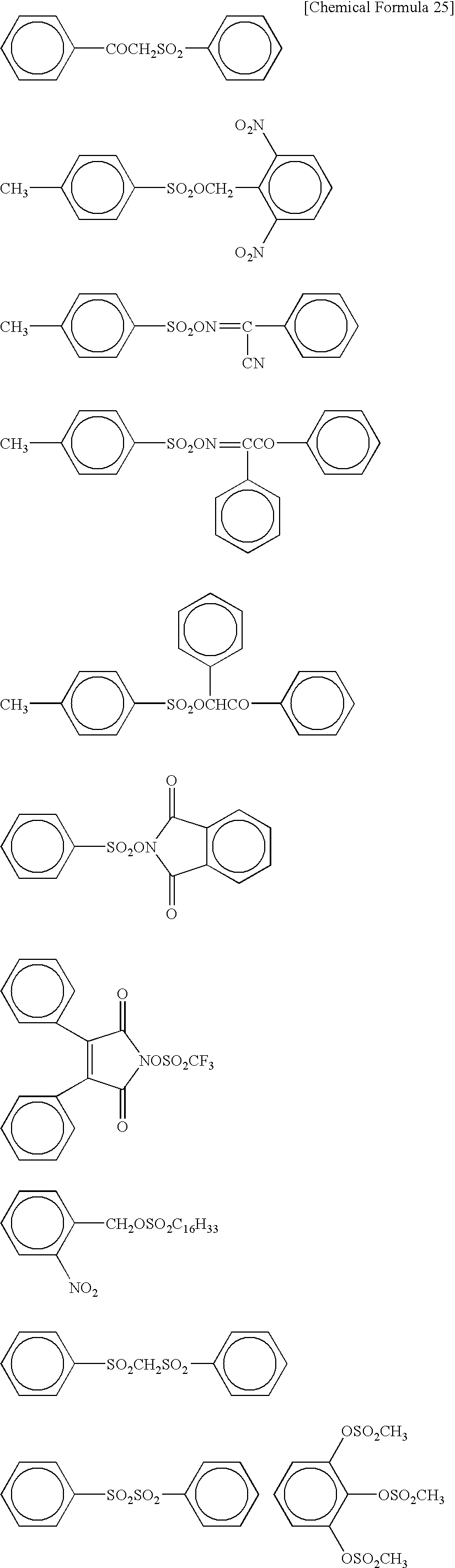 Figure US20040189728A1-20040930-C00021