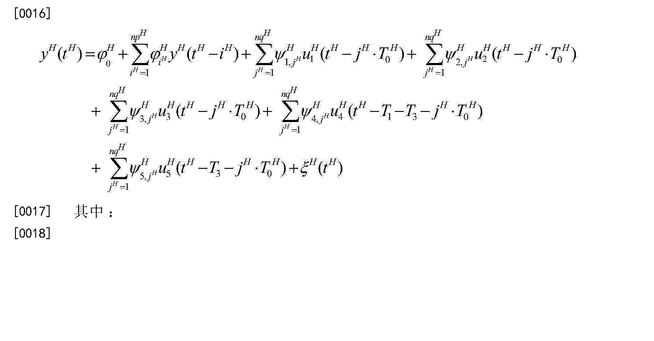 Figure CN103610227BD00081