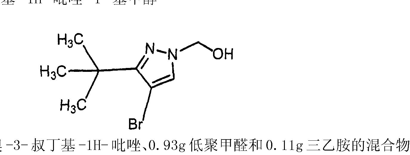 Figure CN101544606BD00551