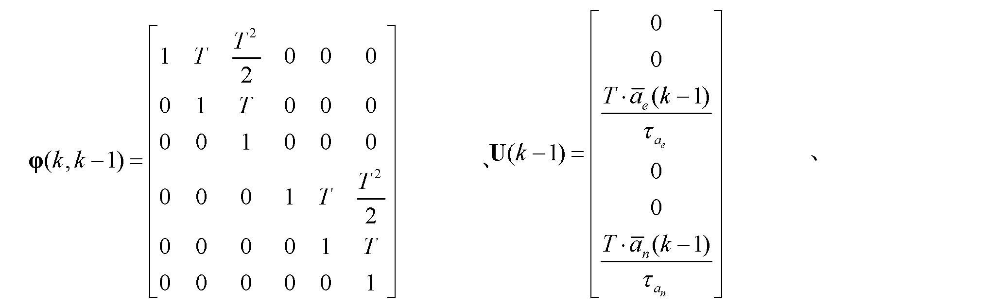 Figure CN102175463AD00163