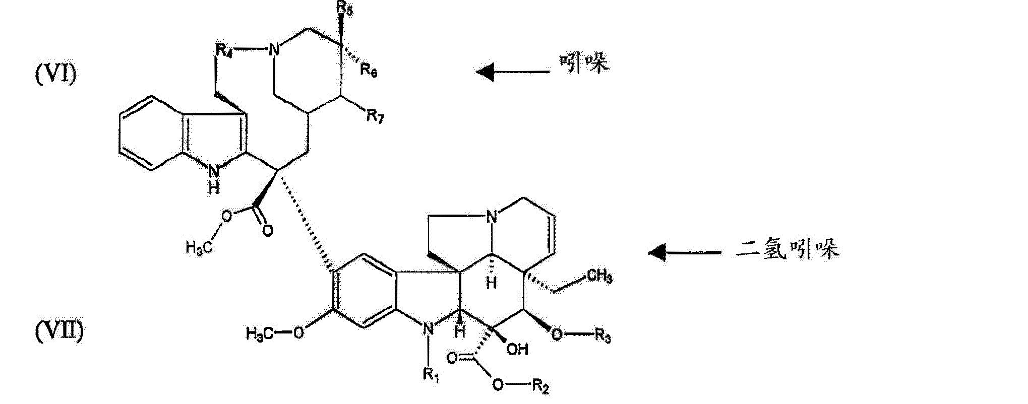 Figure CN104174071AD00651