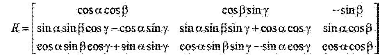 Figure CN102809364BD00081