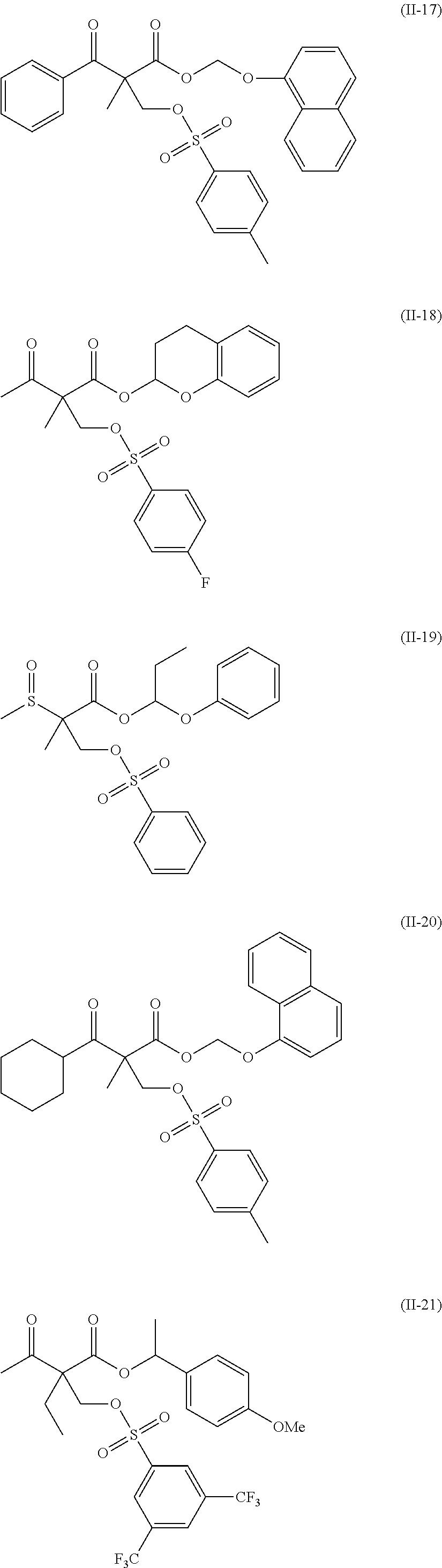 Figure US20110183258A1-20110728-C00096