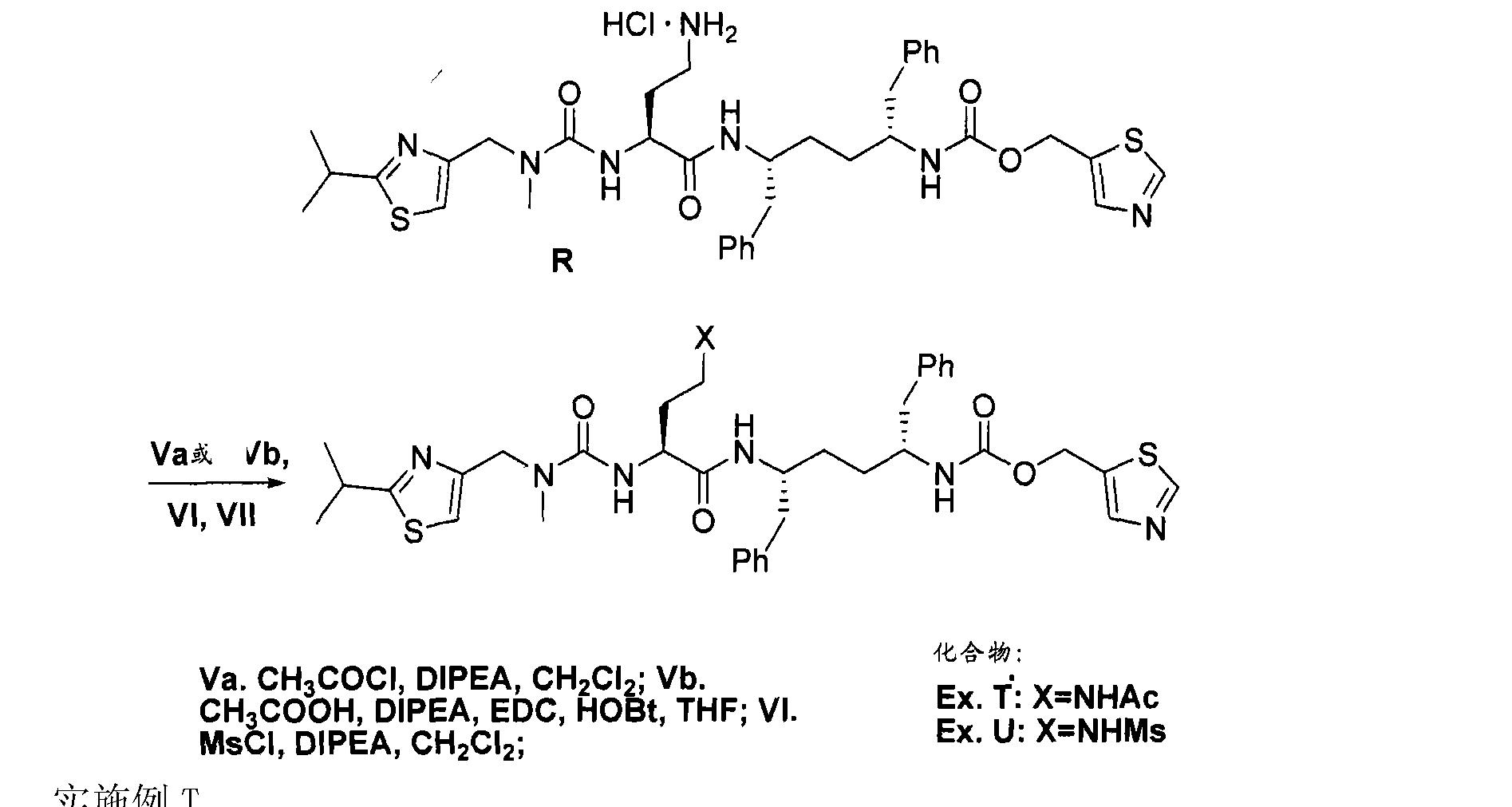 Figure CN101490023BD01961