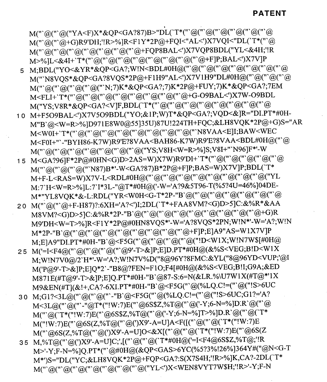 Figure US20030107996A1-20030612-P00045