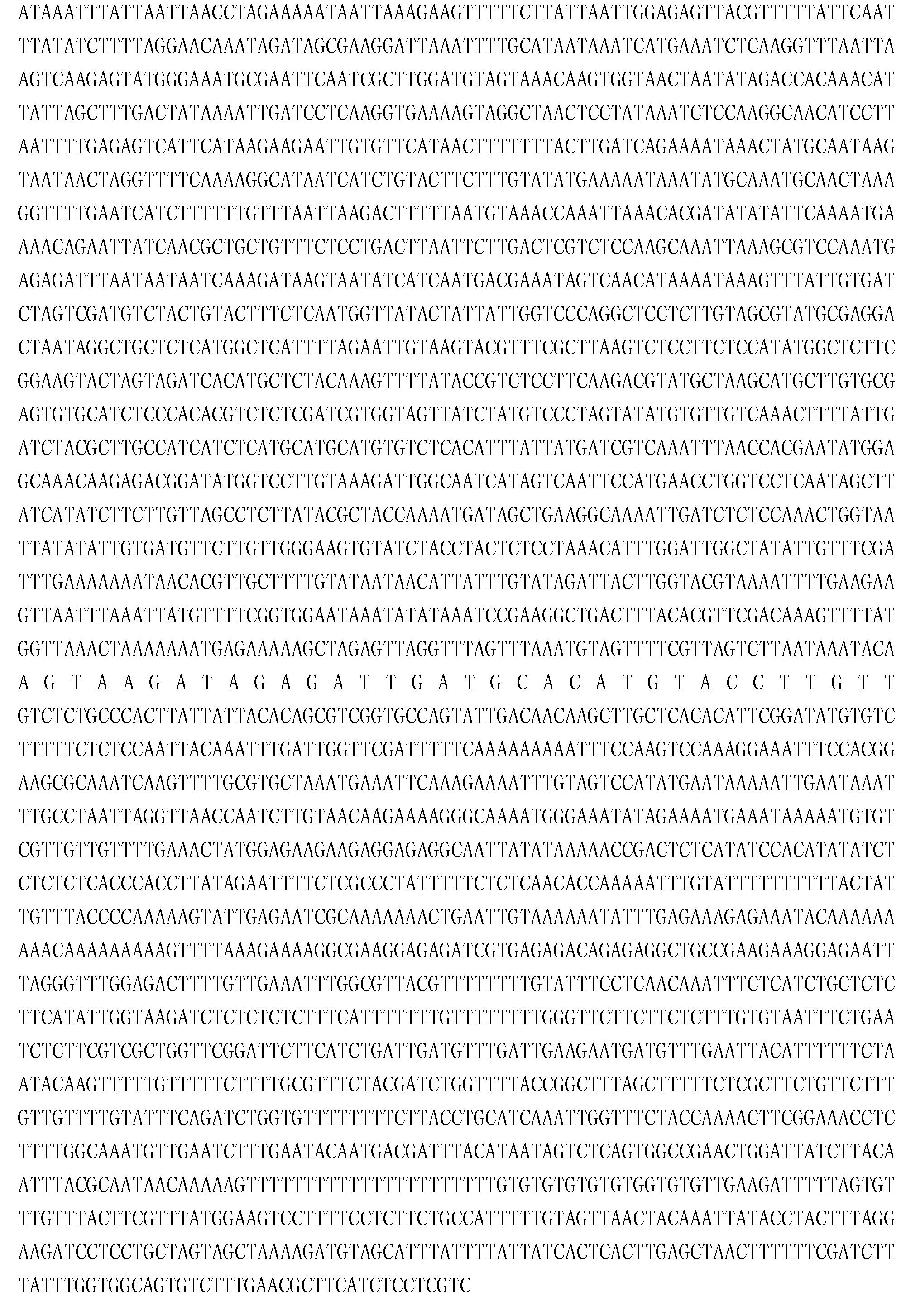 Figure CN103403016BD00811