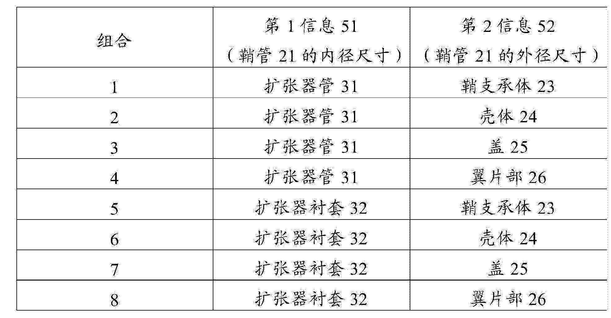 Figure CN204219577UD00121