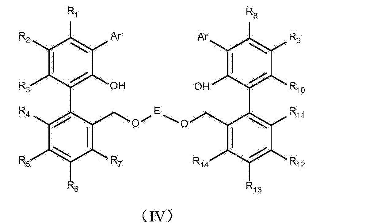 Figure CN107531601AD00101
