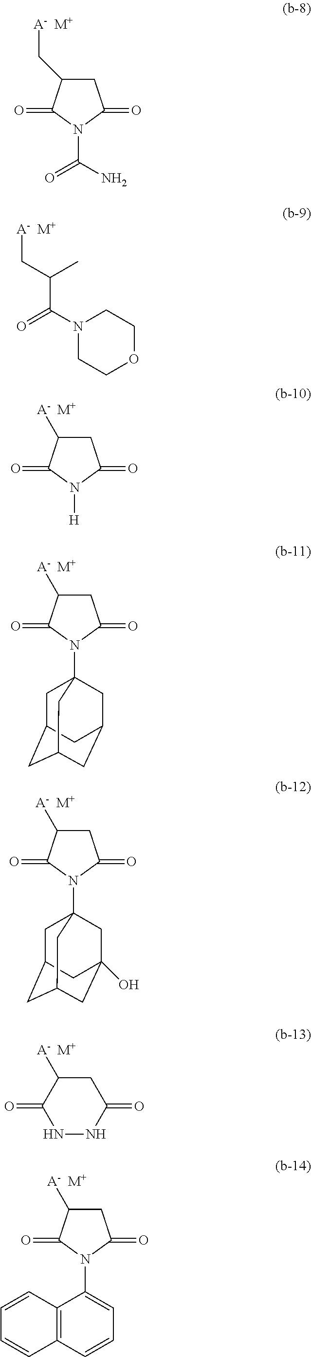 Figure US09477149-20161025-C00020