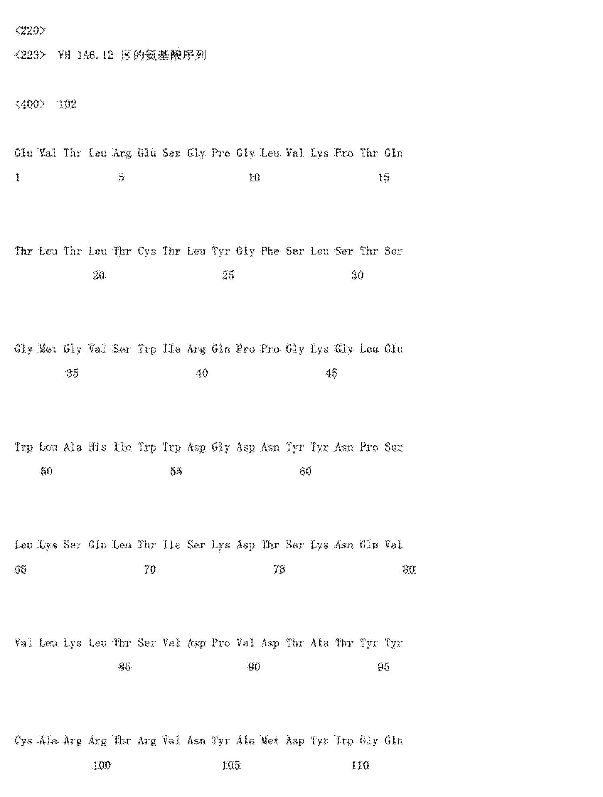 Figure CN103145838AD02181