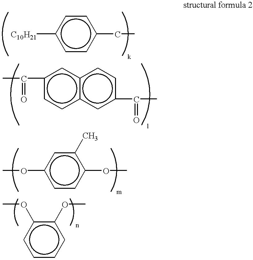 Figure US06261649-20010717-C00008