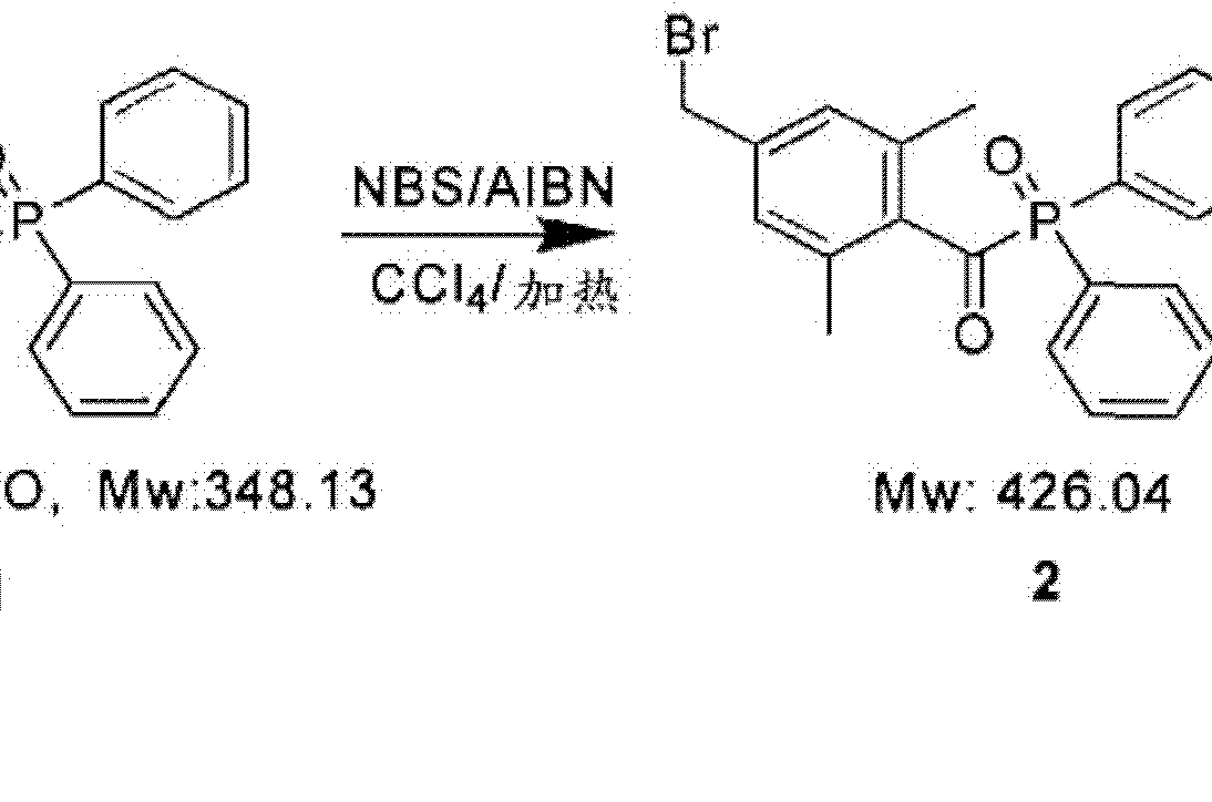 Figure CN102264709AD00281