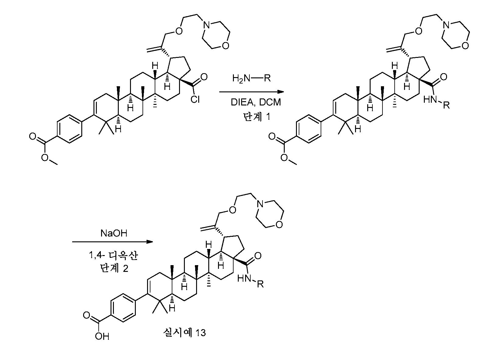Figure pct00131
