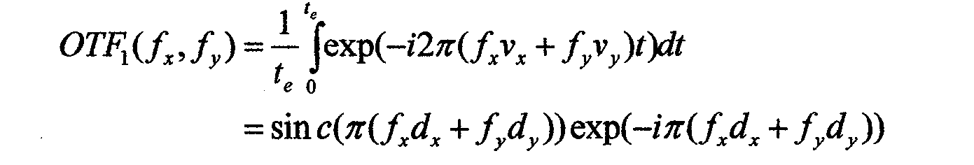 Figure CN102651134BC00032