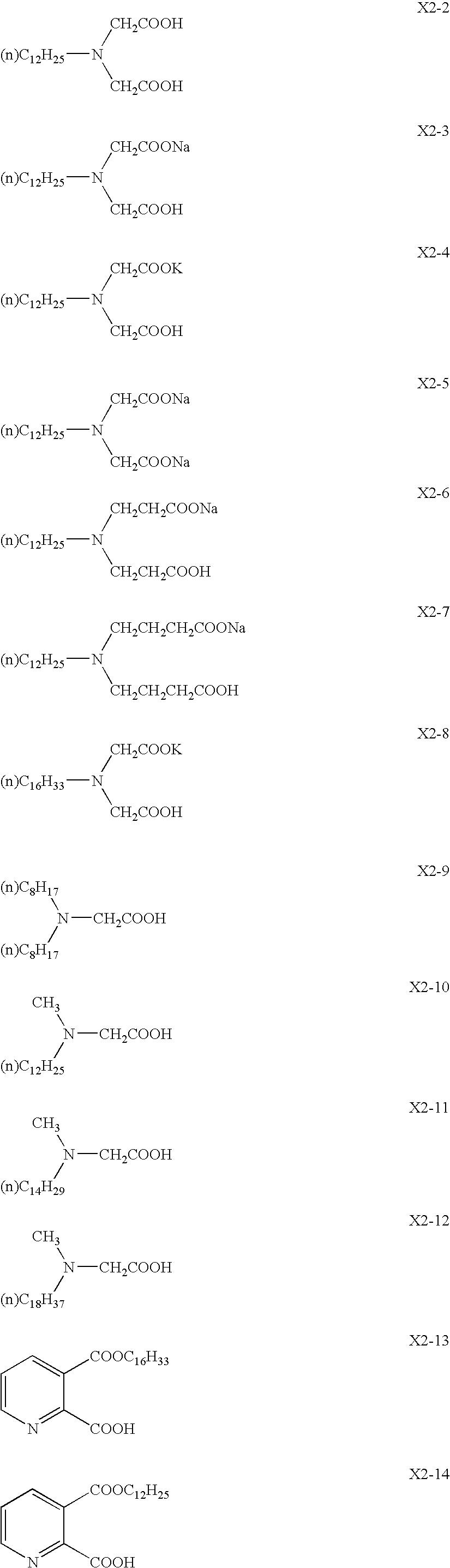Figure US07393094-20080701-C00013