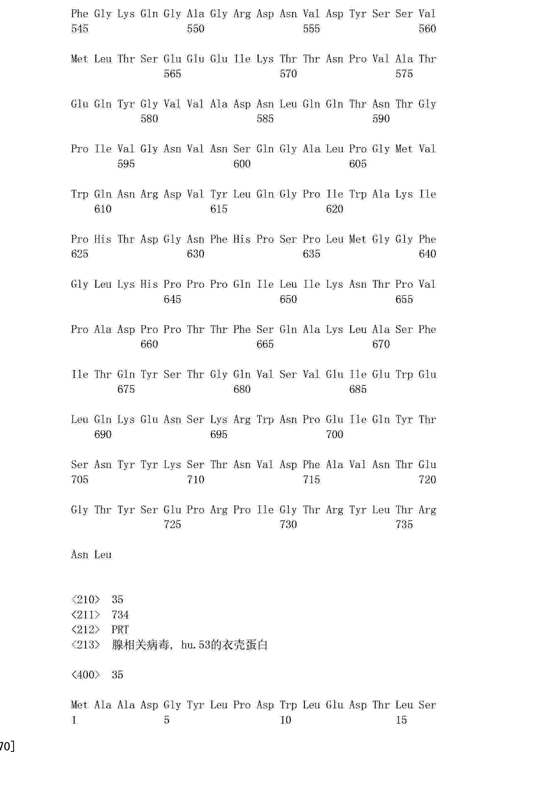 Figure CN102994549AD01001