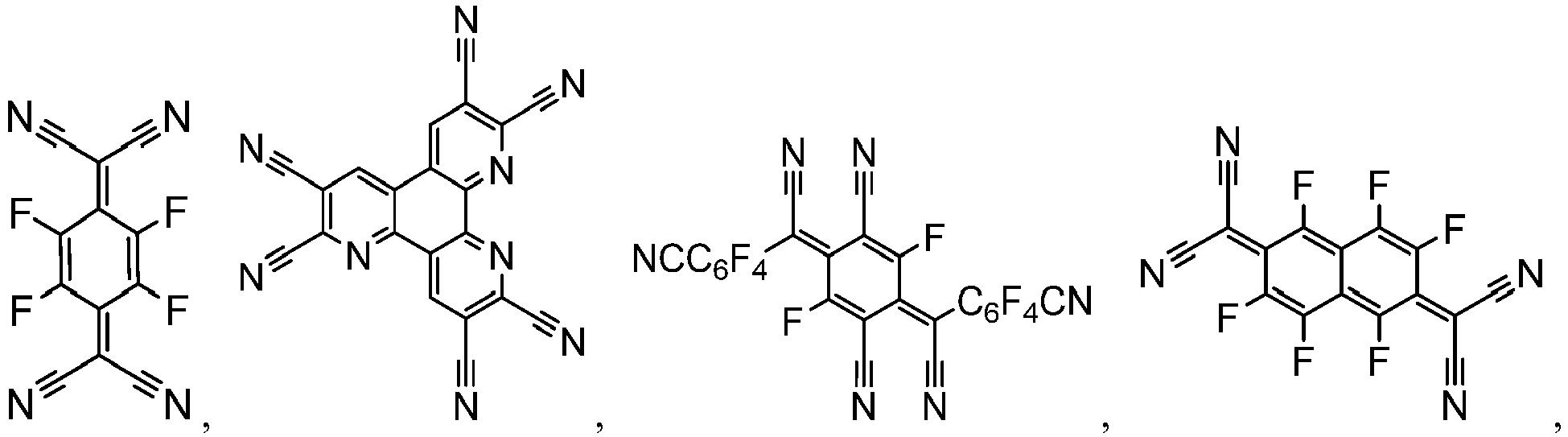Figure imgb0832