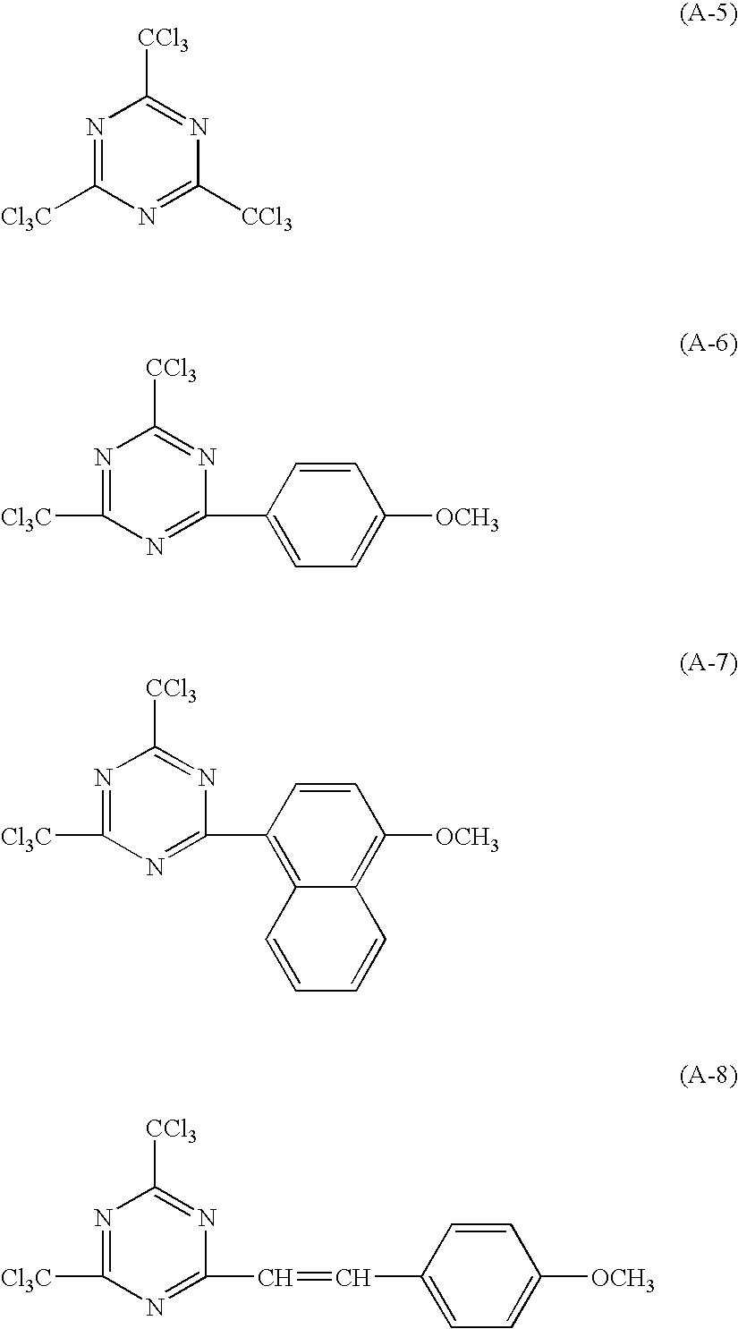 Figure US07425406-20080916-C00038