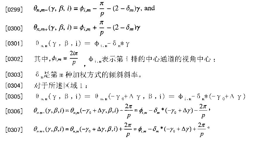 Figure CN102456228BD00213
