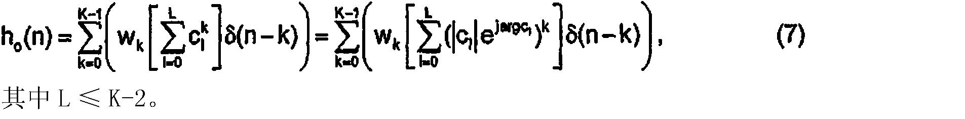 Figure CN101884136BD00072