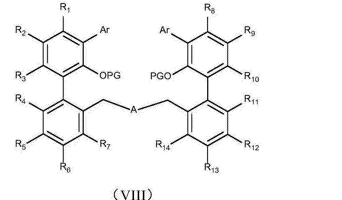 Figure CN107531601AC00052
